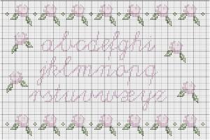 alfabeto punto croce corsivo