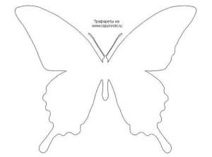 sagoma farfalla mod. 06